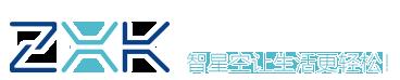 深圳市智星空科技有限公司